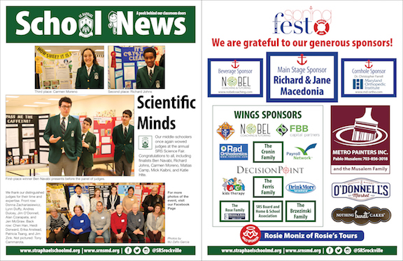 March 25 School News